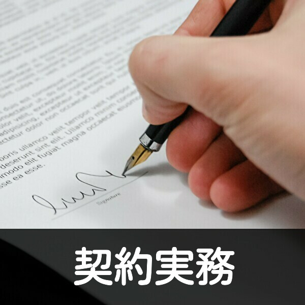 売買 基本 契約 書 印紙